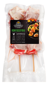 Chicken Leg Kontosouvli Marinated Frozen