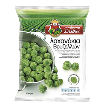Barba Stathis  Brussel Sprouts