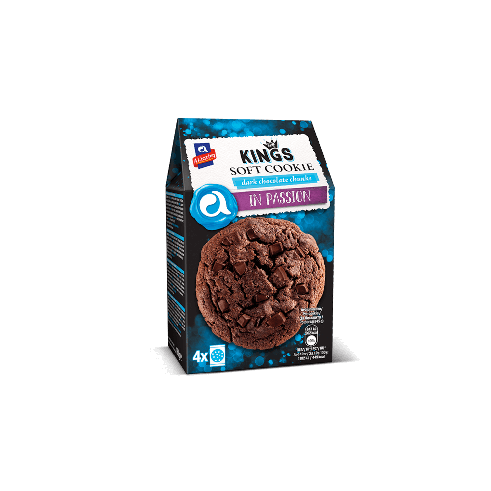 Allatini Soft Kings Cookie Dark Chocolate