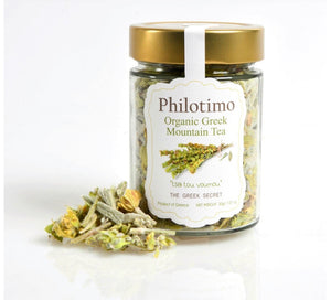 Philotimo Greek mountain tea 30g