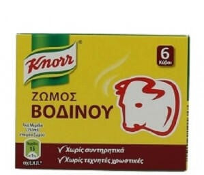 Knorr Beef Stock