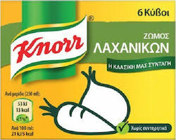 Knorr Vegetable Stock