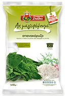 Barba Stathis Let's Cook Spinach with Rice