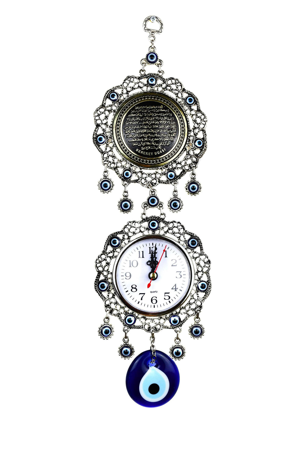 Evil Eye Wall Clock & Religious Barakat Dua Evil Eye Sydney Grand Bazaar