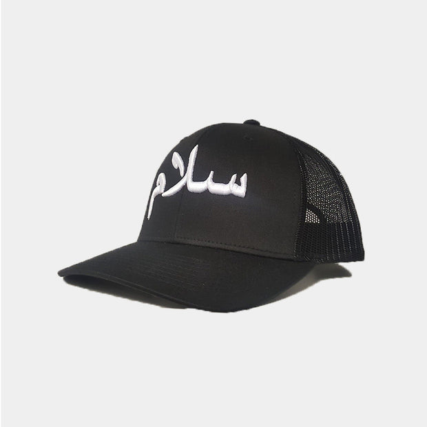 White On Black Salam/Peace Arabic Cap - Cave London