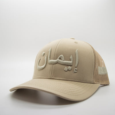 Triple Stone Imaan [Faith] Arabic Cap - Cave London