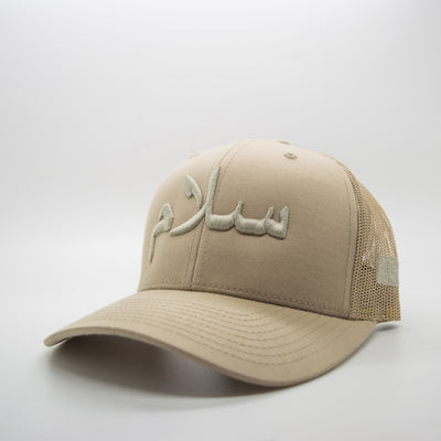 Triple Stone Salam [Peace] Arabic Cap - Cave London