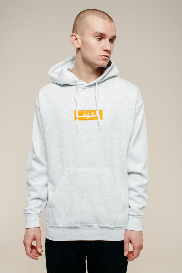 The Cave Grey Arabic Hooded Sweatshirt