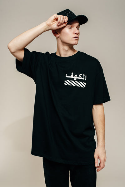 Black Oversized The Cave Tee