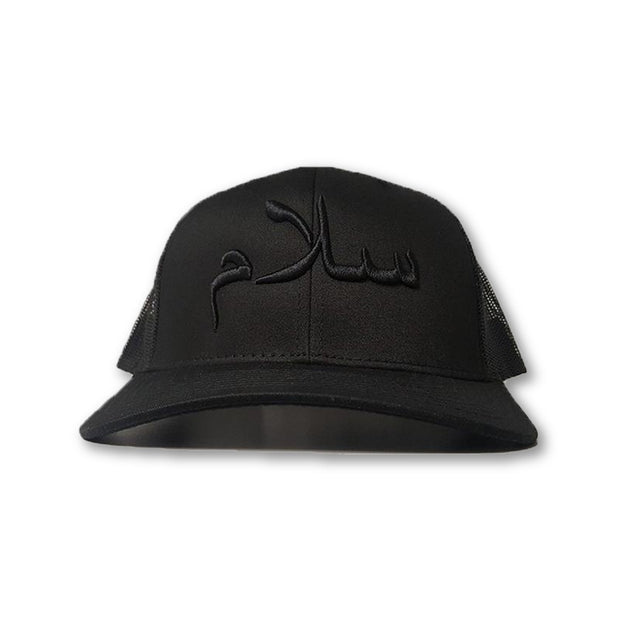 Black on Black Salam/Peace Arabic Cap - Cave London