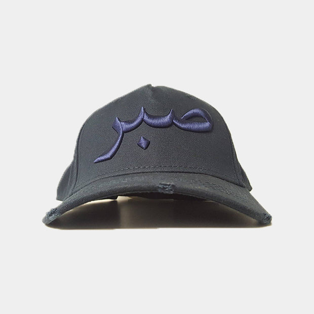 Triple Navy Sabr/Patience Distressed Arabic Cap - Cave London
