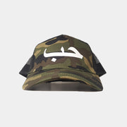 Tom Hardy Hubb/Love Camo Arabic Cap - Cave London