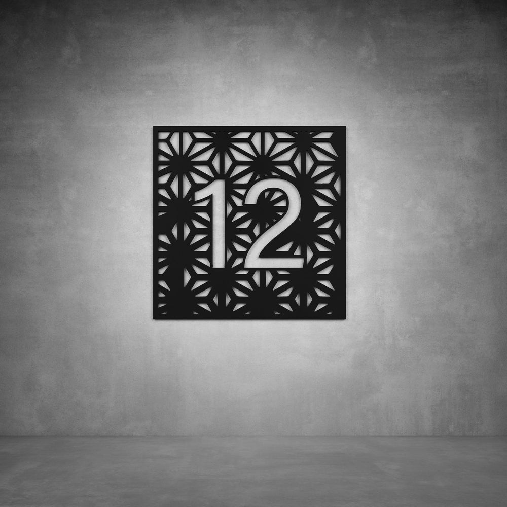 House Number Design 7