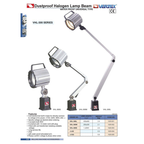 Halogen Machine Lamp Short Arm VHL-300S