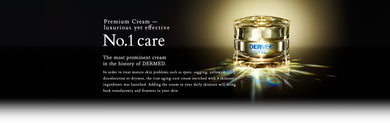 DERMED PREMIUM CREAM No.1