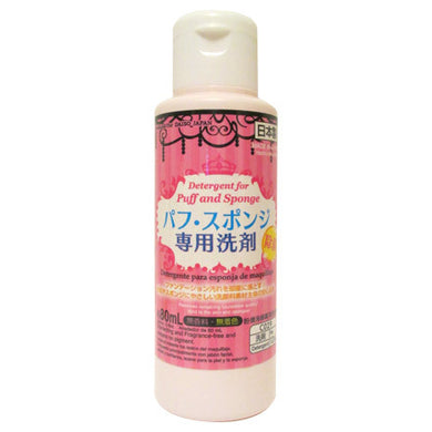 DAISO JAPAN Makeup Brush and puff cleaner
