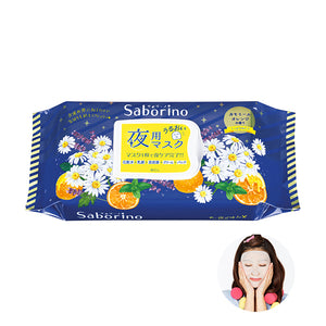BCL Saborino night Care Face Mask
