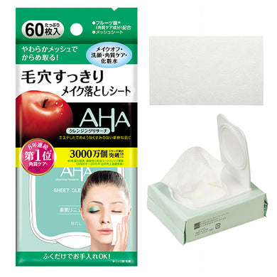 AHA by CLEANSING RESEARCH Sheet cleansing 60sheets make up remover
