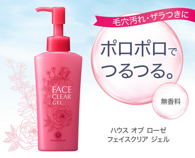 House of Rose Face Clear Gel 145 mL