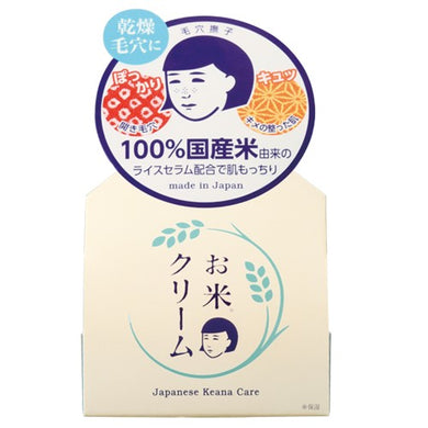 Keana Nadeshiko Rice Cream 30g
