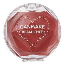 Canmake Cream Cheek Blush New color release!