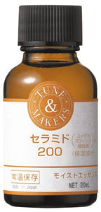 TUNEMAKERS Ceramide 200 (Undiluted solution beauty essence) 20ml