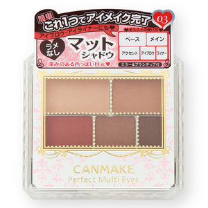 Canmake Perfect Multi Eyes