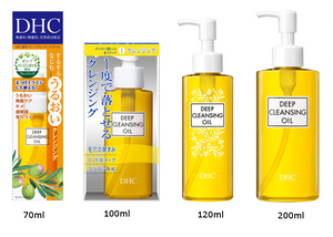 DHC Deep Cleansing Oil makeup remover 70ml,100ml,120ml,200ml