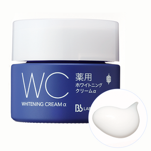 bb laboratories Medicated Whitening Cream α 30g