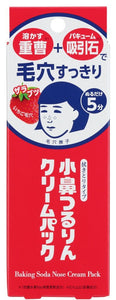 Keana Nadeshiko Nose Pore Tsururin Cream Pack