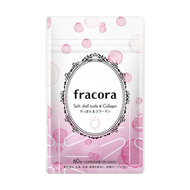 fracora Softshell turtle & collagen 60 tablets aging care Japan