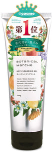 Botanical Marche HOT CLEANSING GEL 200g