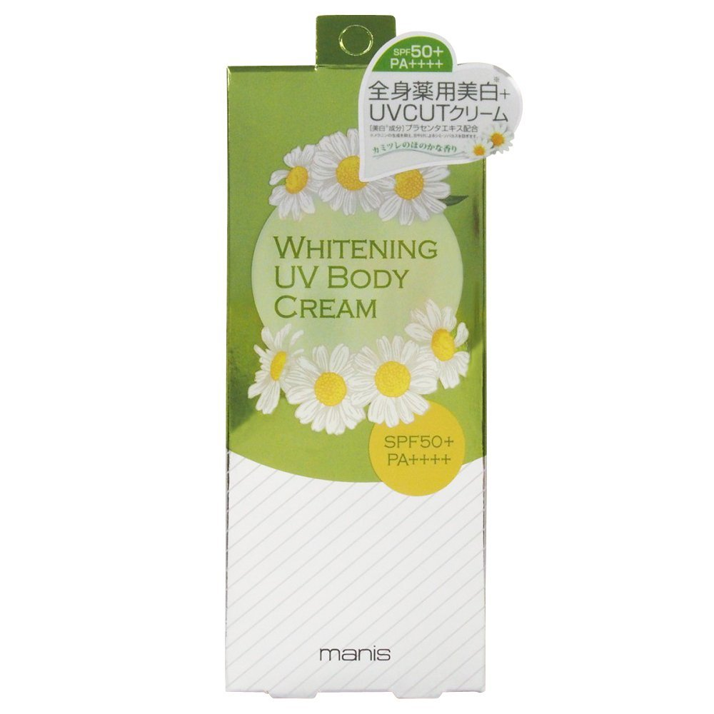 Manis Whitening UV Body Cream (80 g)