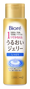 Biore moist Jelly moist all in one lotion 180ml milky lotion essence mask