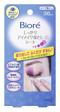Biore Eye Makeup Remover Sheet Type 36sheets