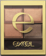 excel Skinny Rich Shadow SR01 beige brown