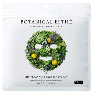 Stella Seed Botanical Esthe Sheet Mask face morning care 35pcs Japan