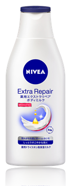 NIVEA BODY Medicated Extra Repair Body Milk cream 200g