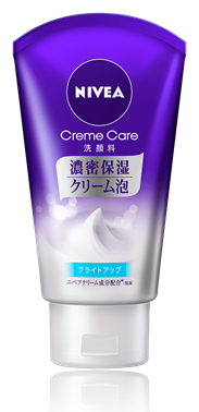 NIVEA Cream care facial cleanser Bright up Face Wash 130g