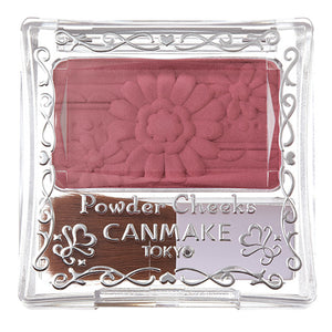 CANMAKE Powder Cheeks blush Japan 2019 new limited color