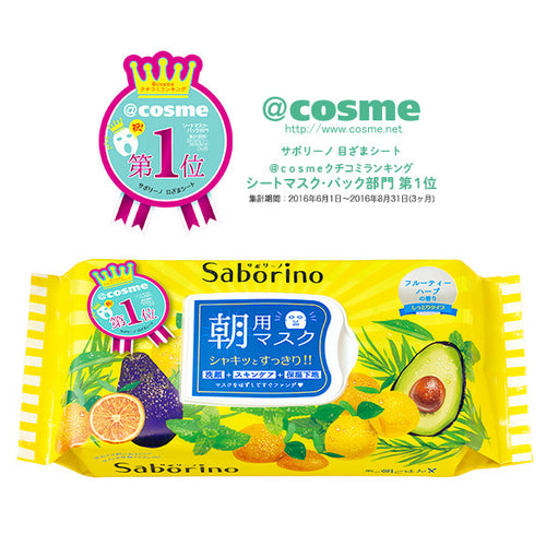 BCL Saborino Morning Care Face Mask
