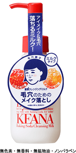 Keana Nadeshiko Baking Soda Cleansing Milk 150ml