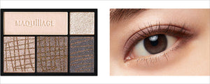 SHISEIDO Maquillage  Dramatic Styling Eyes shadow pallet