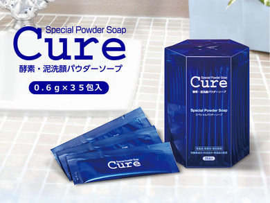 Cure Special powder Soap curing 0.6 g × 35 packaging