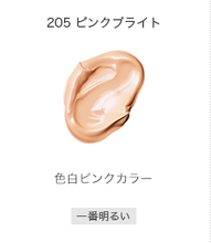 MiMC Mineral Liquideley Foundation SPF22 PA ++ Vegan