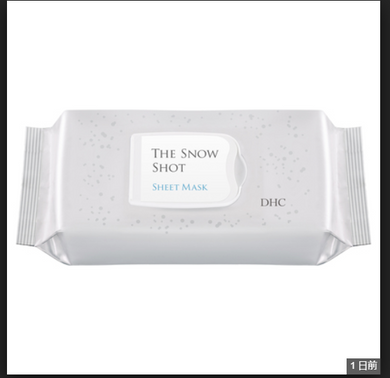 New DHC The Snow Shot Seat Mask Brightening whitening 32sheets