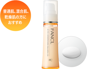 Fancl Active Conditioning EX Emulsion II Revitalizing Enriched Emulsion for Normal to Dry Skin