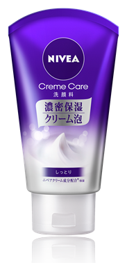NIVEA Cream care facial cleanser moist Face Wash 130g