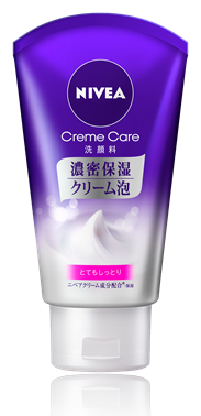 NIVEA Cream care facial cleanser ultra moist Face Wash 130g