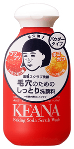 ISHIZAWA Keana Baking Soda Powder Wash, 100g